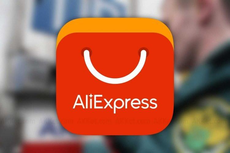 Voucher AliExpress 11.11 - 12 dolari reducere la o comanda de minim 120 dolari - cod reducere AliExpress