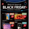 Catalog Media Galaxy 19 noiembrie - 2 decembrie Black Friday 2020