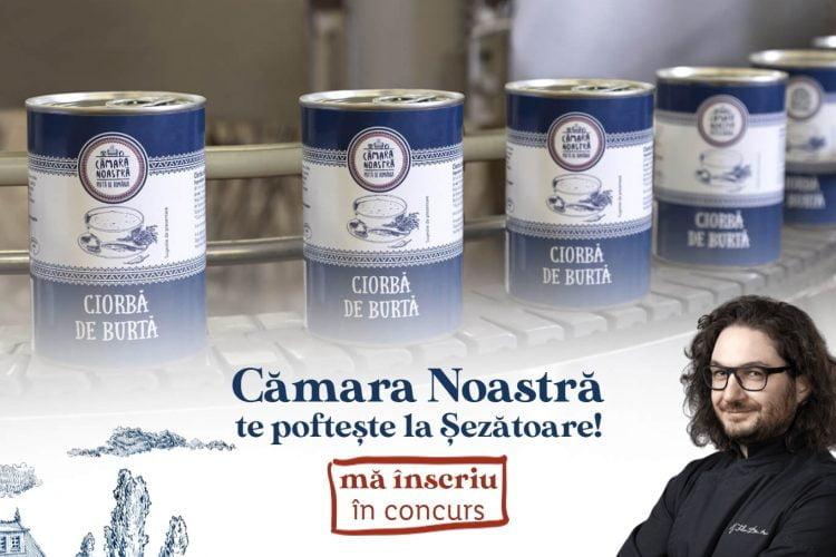 Lidl Camara Noastra te pofteste la Sezatoare! Castiga 3000 euro, un set de borcane sau un voucher Lidl!